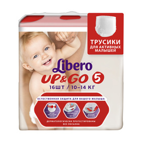 Трусики Libero Up&Go Maxi+, размер 5, 16 шт.