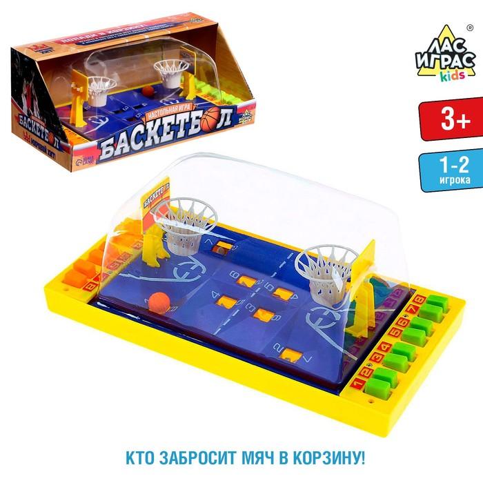 Настольный баскетбол Матч, для детей, цвета МИКС
