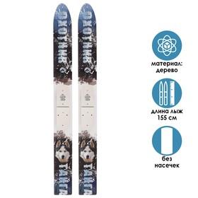 Лыжи деревянные «Тайга», 155 см, цвета МИКС