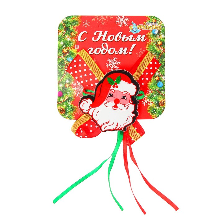 Карнавальный зажим Дед Мороз с лентами