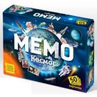 """Настольная игра """"Мемо. Космос"""", 50 карточек + познавательная брошюра"""