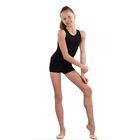 Шорты гимнастические, размер 28, цвет чёрный