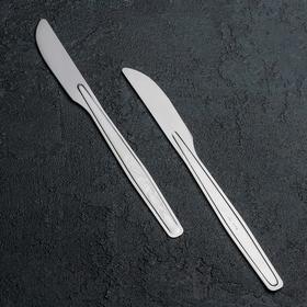 Нож столовый «Силуэт», h=19,3 см, толщина 1 мм, упрощённая обработка