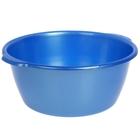 Таз 16 л, цвет голубой с перламутром