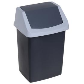 Ведро для мусора с крышкой 15 л, цвет графит