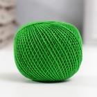 Зелёный 3910