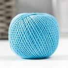 Ярко-голубой 3206