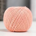 Светло-оранжевый 1602