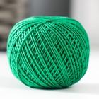Зелёный 4410