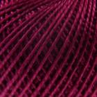 Розовый 1206