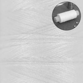 Нитки 40ЛШ, 200 м, цвет белый №0101 Ош