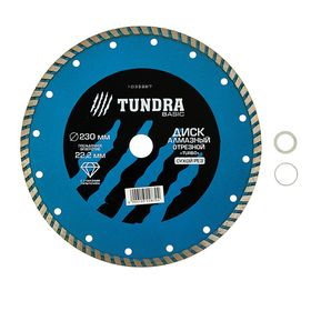 Диск алмазный отрезной TUNDRA, TURBO, сухой рез, 230 х 22 мм