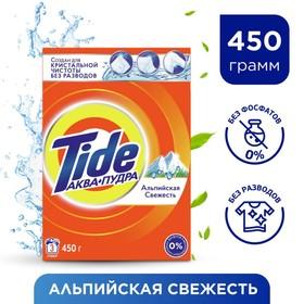 """Стиральный порошок Tide """"Альпийская свежесть"""", автомат, 450 г"""