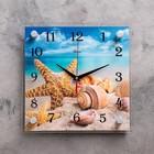 """Часы настенные, серия: Море, """"Морская звезда"""", 25х25  см, микс"""
