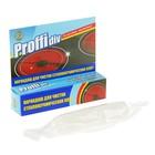 Карандаш Proffidiv для чистки стеклокерамических плит - Фото 1