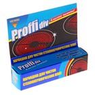Карандаш Proffidiv для чистки стеклокерамических плит - Фото 2