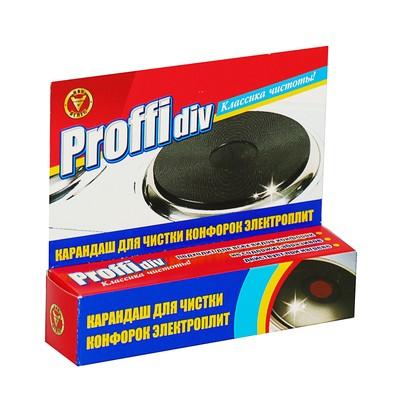 Карандаш Proffidiv для чистки конфорок электроплит - Фото 1