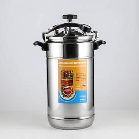 Автоклав-стерилизатор «Домашний погребок», 22 л, манометр, термометр, клапан сброса давления