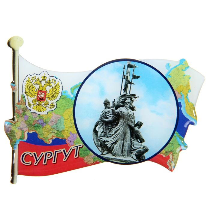Магнит в форме флага Сургут