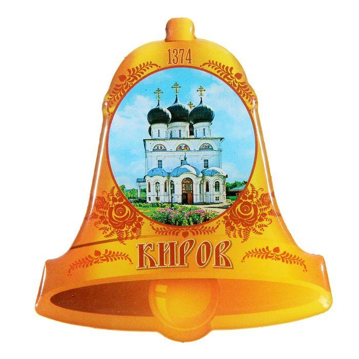 Магнит в форме колокола Киров. Трифонов монастырь