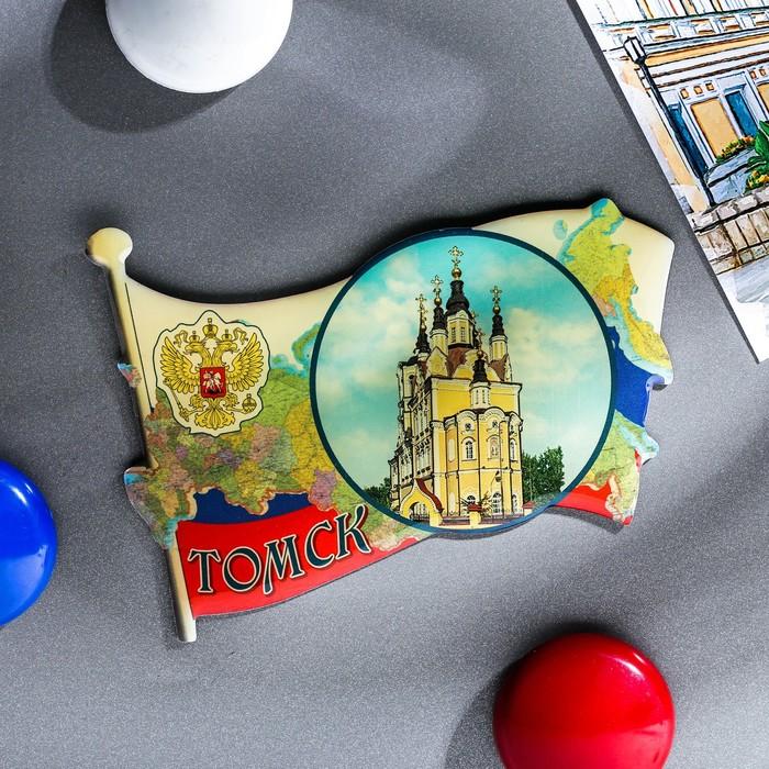 Магнит в форме флага Урал