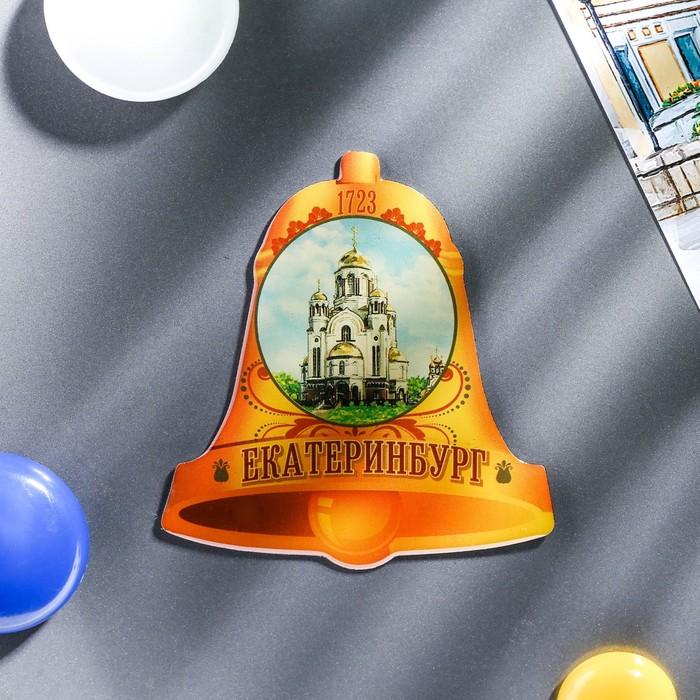 Магнит в форме колокола Екатеринбург