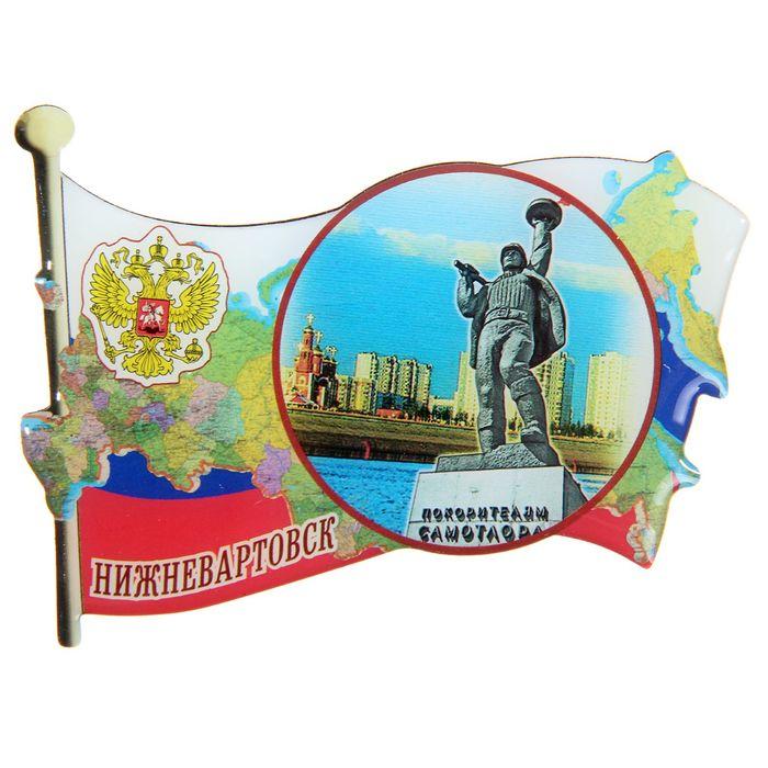 Магнит в форме флага Нижневартовск