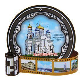 Магнит полимерный «Владивосток. Фотоплёнка» Ош