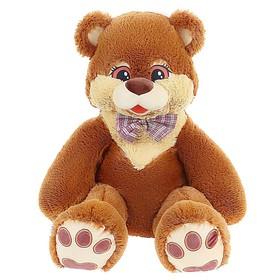 Мягкая игрушка «Медвежонок Тоша», 100 см Ош