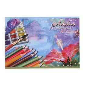 """Альбом для рисования А4, 20 листов на скрепке """"Акварель"""", обложка мелованный картон, блок офсет 100 г/м2, МИКС"""