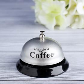 Звонок настольный 'Ring for a cofee', 5.5х8.5х8.5 см Ош