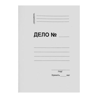 Скоросшиватель картонный, плотность 250г/м2, на 300 листов, евро - Фото 1