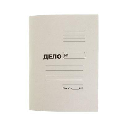 """Папка-обложка """"Дело"""" А4, плотность 250 г/м2, картон, белая (на 300 листов) - Фото 1"""