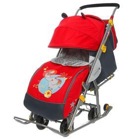 Санки-коляска «Ника детям 7 - девочка и слон» с выдвижными колёсами, цвет красный Ош