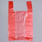 """Пакет-майка """"Цветная"""", полиэтиленовый, микс 4 цвета, 25 х 45 см, 5 мкм"""