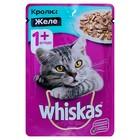 Влажный корм Whiskas для кошек, кролик в желе, пауч, 85 г