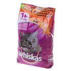 Сухой корм Whiskas для кошек, говядина/кролик, подушечки, 1,9 кг