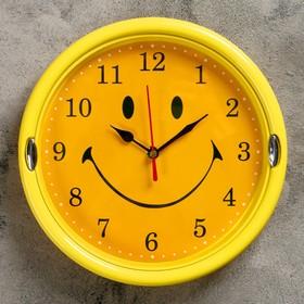 Часы настенные детские 'Смайлик', d=20 см, дискретный ход, рама жёлтая Ош