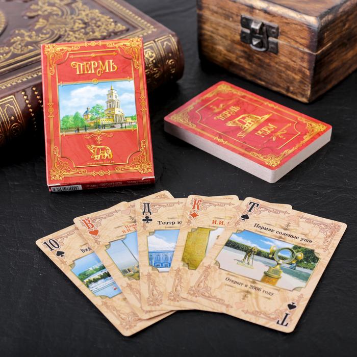 Игральные карты Пермь, 36 карт