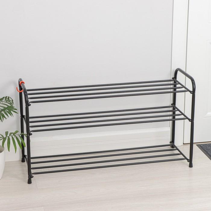 Подставка для обуви, 3 яруса, 87×30×48 см, цвет чёрный