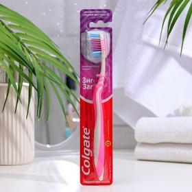 Зубная щетка Colgate Зиг Заг плюс, средней жесткости  микс