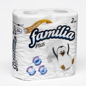 Туалетная бумага Familia Plus, белая, 2 слоя, 4 рулона