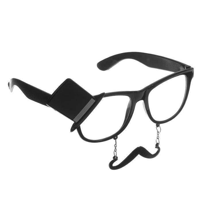 Карнавальные очки Классик, с усиками