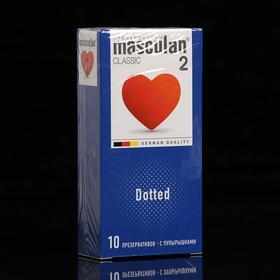 Презервативы «Masculan» 2 classic, с пупырышками, 10 шт