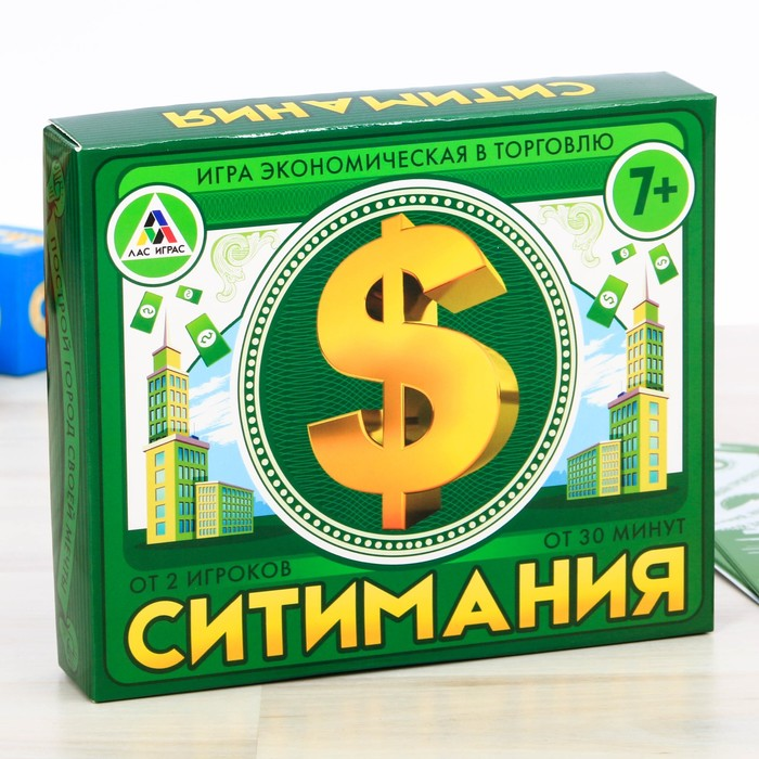 """Игра экономическая в торговлю """"Ситимания"""""""