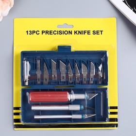 Инструмент для творчества, набор: 3 ножа + 10 лезвий Ош