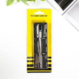 Инструмент для творчества нож + 6 лезвий металл Ош