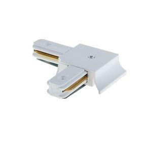 Однофазный L-коннектор д/соединения 2TRA (на 2 провода)треков,угол 90 градусов TRL-01W,белый Ош