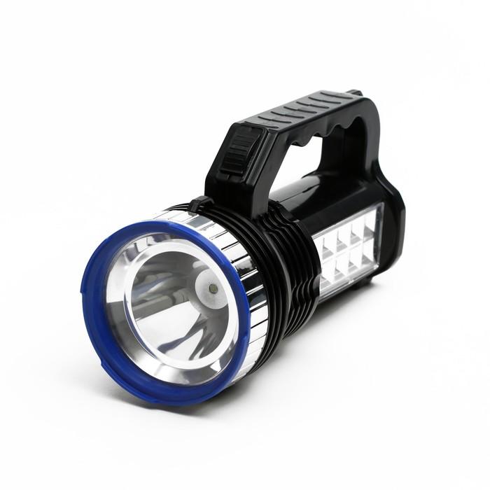 Фонарь ручной аккумуляторный, 220 V, 2 типа освещения, 11 LED, микс, 17х9.5х7.3 см