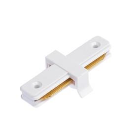 Однофазный I-коннектор для соединения 2TRA (на 2 провода) треков в линию TRI-01W, белый Ош